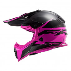 Шлем LS2 MX437 Fast Evo Roar Matt Black Purple