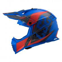 Шлем LS2 MX437 Fast Evo Alpha Matt Blue