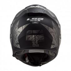 Шлем LS2 FF397 VECTOR HPFC EVO Hunter Matt Black Titanium