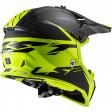 Шлем LS2 MX437 FAST EVO Roar Matt Black HV Yellow
