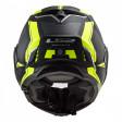 Шлем LS2 FF900 Valiant II Revo Matt Black HV Yellow